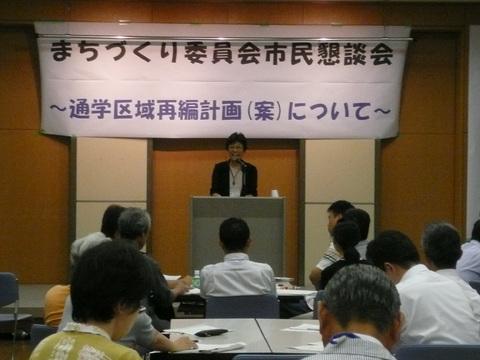 2009年講話