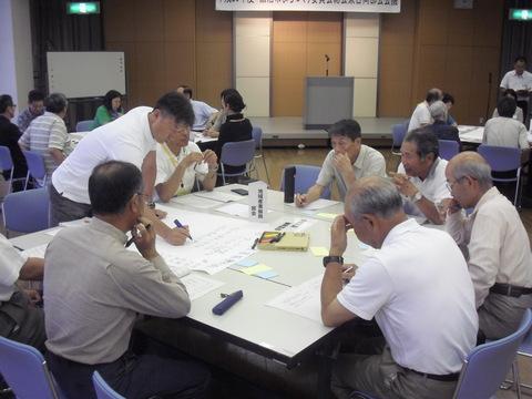 平成25年度総会兼合同部会会議